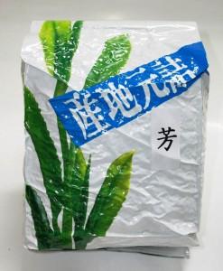 30116 Economy Sencha Bulk Bag 1KG $89